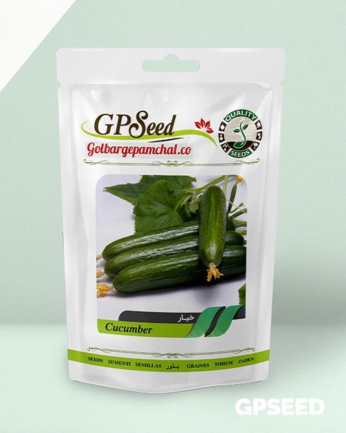 بذر خیار سبز قلمی